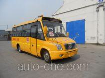 AsiaStar Yaxing Wertstar JS6730XC primary school bus