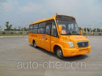 亚星牌JS6750XCP型小学生专用校车
