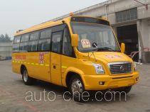 AsiaStar Yaxing Wertstar JS6790XC primary school bus