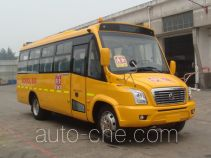 AsiaStar Yaxing Wertstar JS6790XCJ01 primary school bus