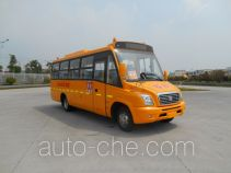 AsiaStar Yaxing Wertstar JS6790XCP2 primary/middle school bus
