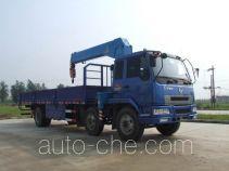 Sanji JSJ5160JSQ truck mounted loader crane