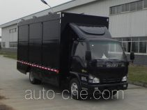 Hongdu JSV5070XZBML24 equipment transport vehicle