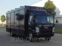 Hongdu JSV5090XZBML24 equipment transport vehicle