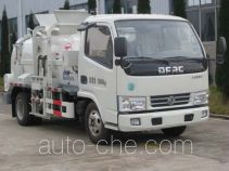 Qite JTZ5071TCA food waste truck
