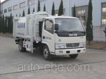 Qite JTZ5071ZZZ self-loading garbage truck