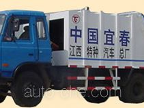 Qite JTZ5100ZYS мусоровоз с задней загрузкой и уплотнением отходов