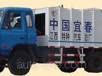 Qite JTZ5100ZYS rear loading garbage compactor truck