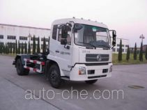 Qite JTZ5120ZXX detachable body garbage truck