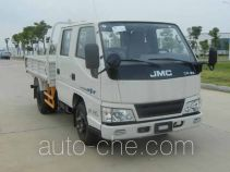 JMC JX1041TSCB25 cargo truck