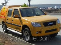 JMC JX5026XQYMS explosives transport truck