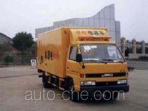 JMC JX5040TDYD2 power supply truck