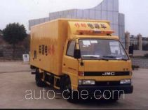 JMC JX5040TDYDL2 power supply truck