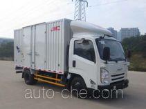 JMC JX5040XXYXGC2 box van truck