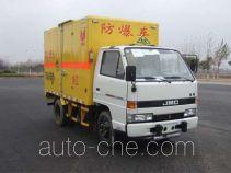JMC JX5041XQYXA2 explosives transport truck
