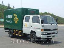 JMC JX5041XYZXSG2 postal vehicle