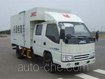 JMC JX5042TDYXSL2 power supply truck
