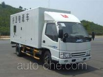 JMC JX5043TDYXG2 power supply truck