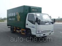 JMC JX5043XYZXG2 postal vehicle