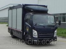 JMC JX5043XZBML2 equipment transport vehicle