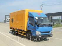 JMC JX5044XDYXG2 power supply truck