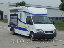 JMC Ford Transit JX5044XLJML2 автодом