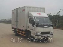 JMC JX5044XSHXGA2 mobile shop