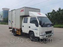 JMC JX5044XXYXSCJ2 box van truck