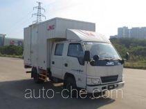 JMC JX5044XXYXSCG2 box van truck