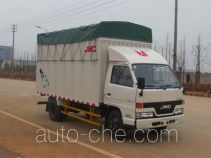 JMC JX5045CPYXG2 soft top box van truck