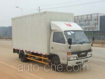 JMC JX5045XSHXG2 mobile shop