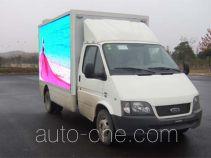 JMC Ford Transit publicity truck