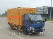 JMC JX5054XQYXG2 explosives transport truck