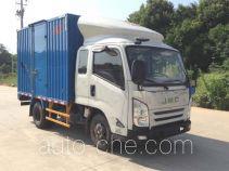 JMC JX5047XXYXPBC2 box van truck