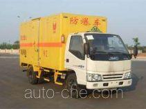 JMC JX5062XQYXG2 explosives transport truck