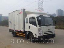 JMC JX5062XXYXPGA2 box van truck