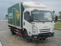 JMC JX5073XYZTG25 postal vehicle