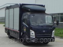 JMC JX5080XZBMLA24 equipment transport vehicle