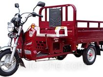 Jinyi JY150ZH-9C cargo moto three-wheeler