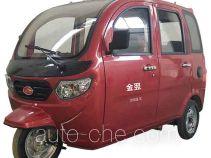 Jinyi JY150ZK-3C passenger tricycle