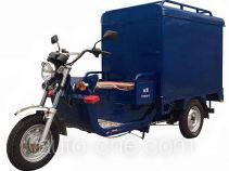 Jinyi JY4500DZH-7C electric cargo moto three-wheeler