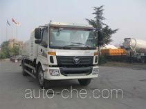 Yindun JYC5130TDYBJ1 dust suppression truck