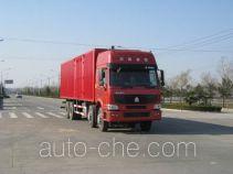 Yindun JYC5310XXY box van truck