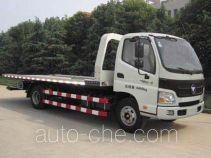 Jinwang JYD5080TQZPFT wrecker