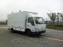 Shentan JYG5041XZB equipment transport vehicle
