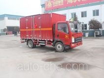 Luye JYJ5047XRYE flammable liquid transport van truck
