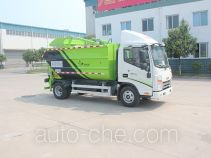Luye JYJ5071TCAD food waste truck