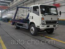 Luye JYJ5127ZBSD skip loader truck