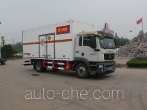 Luye JYJ5166XQYE explosives transport truck