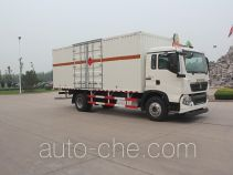 Luye JYJ5167XRQE flammable gas transport van truck